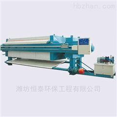 ht-616板框压滤机生产厂家型号及报价