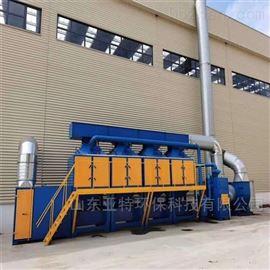 低温催化燃烧设备供应