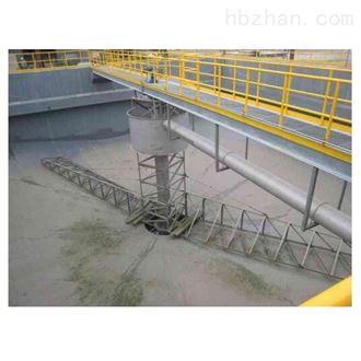 ZCGN中心傳動垂架式刮泥機