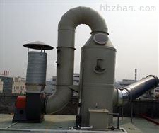 HJ-ZY-09廢氣凈化處理塔