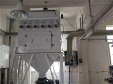 HJ-ZY-05中央脈沖袋式除塵器