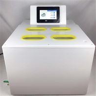 医用立式恒温解冻仪冰冻血浆化浆机