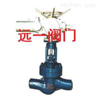 J961Y-P55/100V/140V/170V电动焊接截止阀J961Y-P54/100V/140V/170V