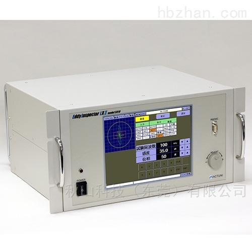 日本actuni管道生产用涡流探伤仪