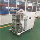 DL4000-80玻璃行业工业吸尘器