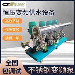AABH全自动恒压变频供水设备