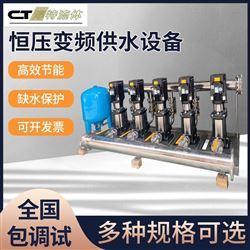 生活恒压变频供水设备批发