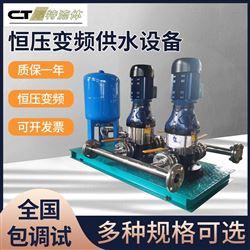 全自动变频恒压给水设备生产厂家