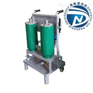 QFC-32高效濾油小車價格