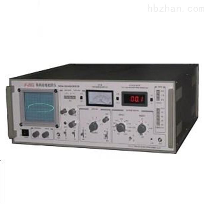 厂家开关柜局部放电测试仪