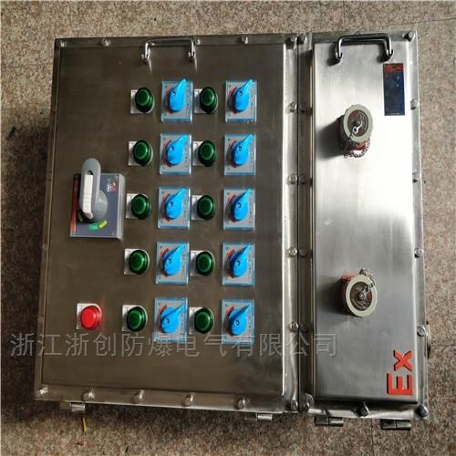 不鏽鋼防爆檢修箱上進線帶4個插銷防爆電箱