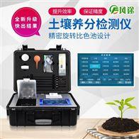 FT-GT4土壤肥料养分速测仪