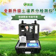 FT-GT5-1高智能多参数土壤肥料养分速测仪
