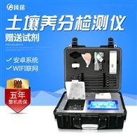 FT-GT5-1高智能多参数土壤肥料养分检测仪
