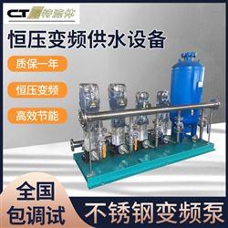 淳特箱式恒压变频供水设备