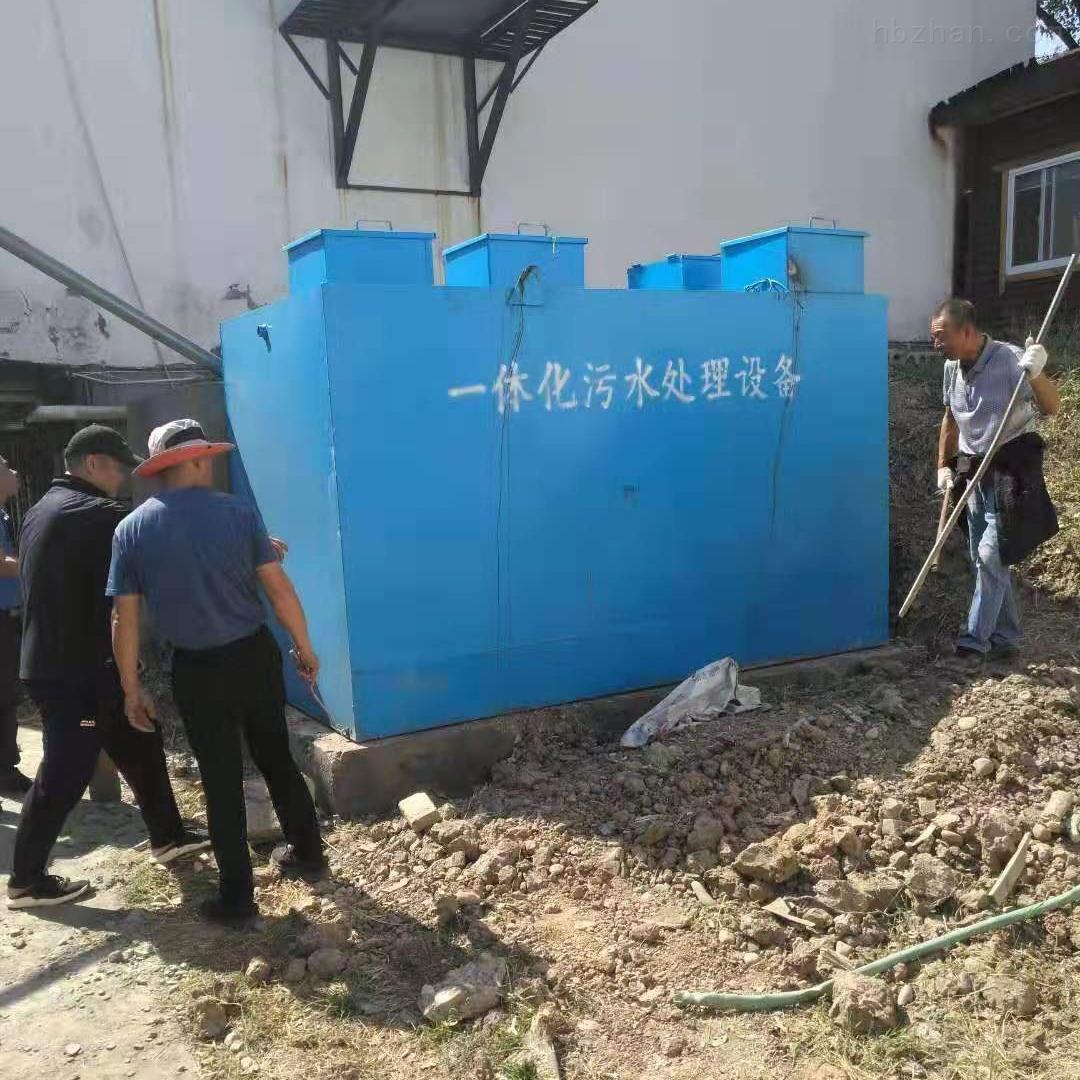 80吨/天MBBR工艺农村污水处理设备