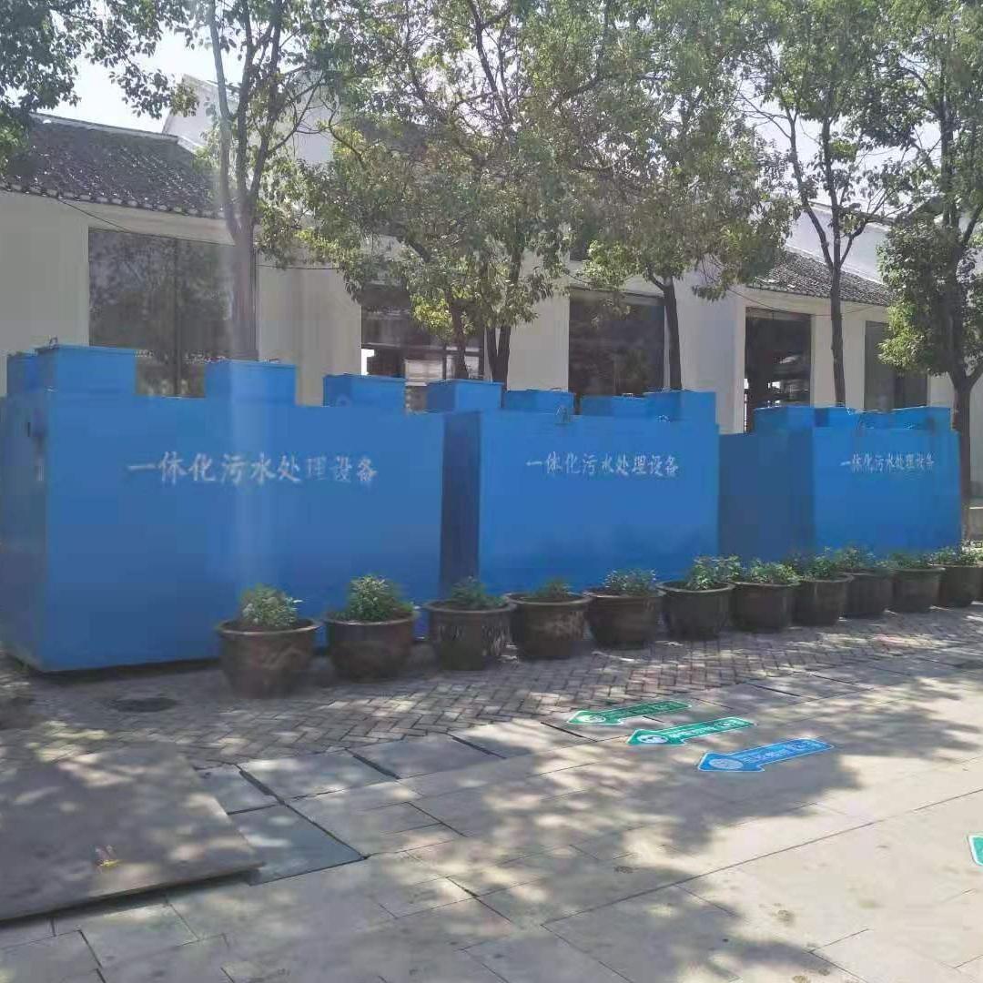 70吨/天MBR膜农村污水处理设备