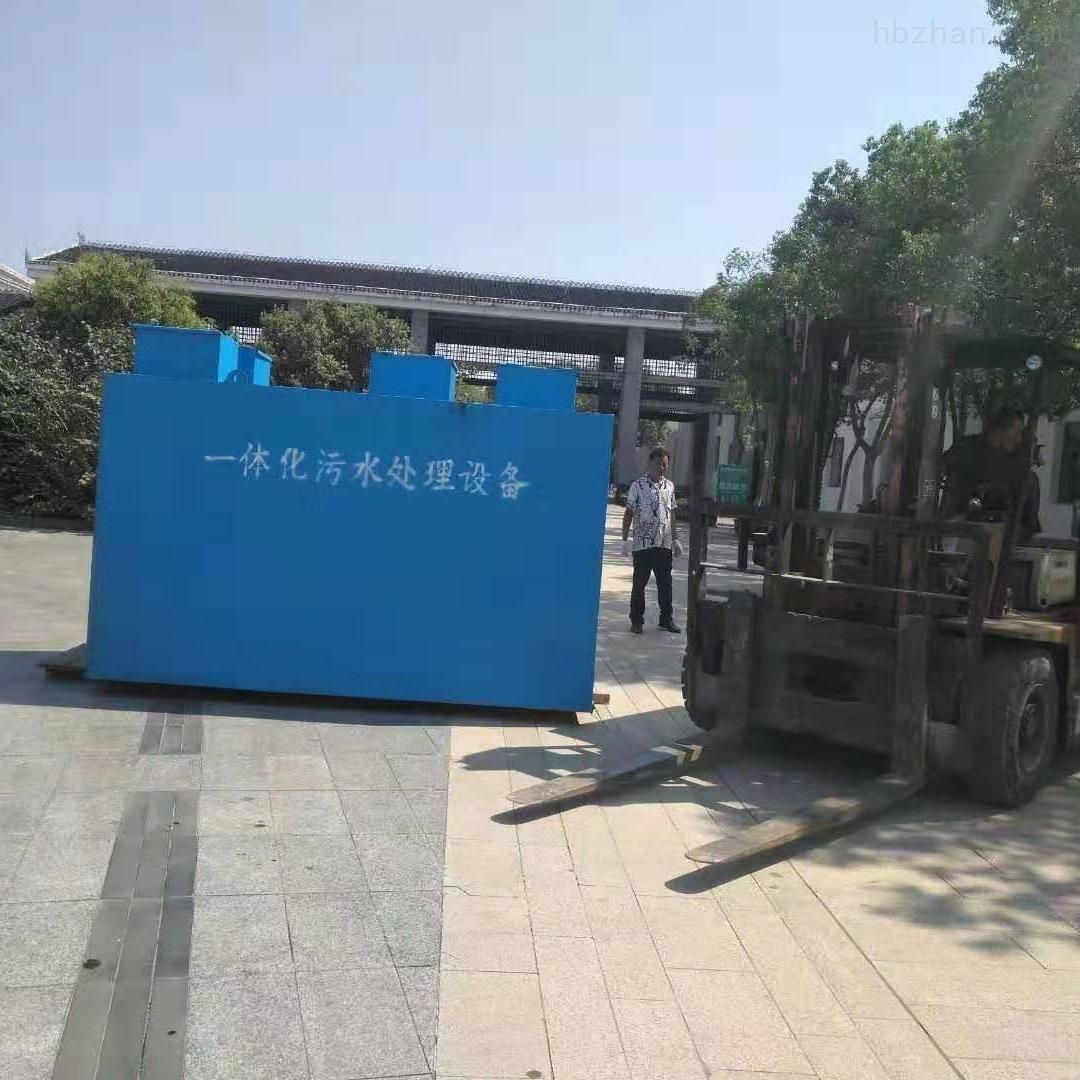 50吨/天农村污水一体化处理设备