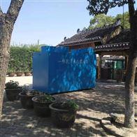 农村一体化污水处理地埋设备