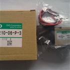 W3000-10-W-T8X1-B3WCKD喜开理MSB1-10-WB-2电磁阀驱动方式