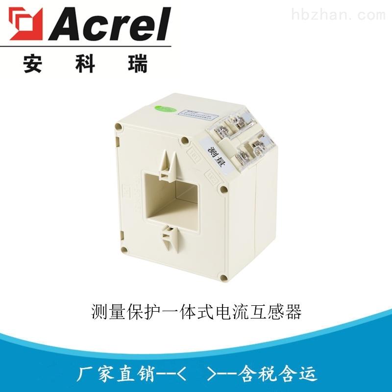 保护测量组合型电流互感器