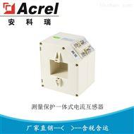 AKH-0.66/MP-80*50 1000/5保护测量组合型电流互感器
