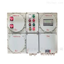 BXMD-T防爆動力配電箱配電柜訂做BXM(D)
