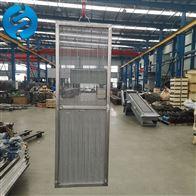 GSPB-500*1200平板shi人工格栅