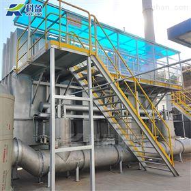 涂胶行业废气处理方案