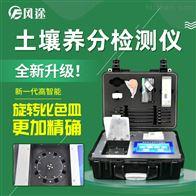 FT-GT3快速测土配方施肥仪