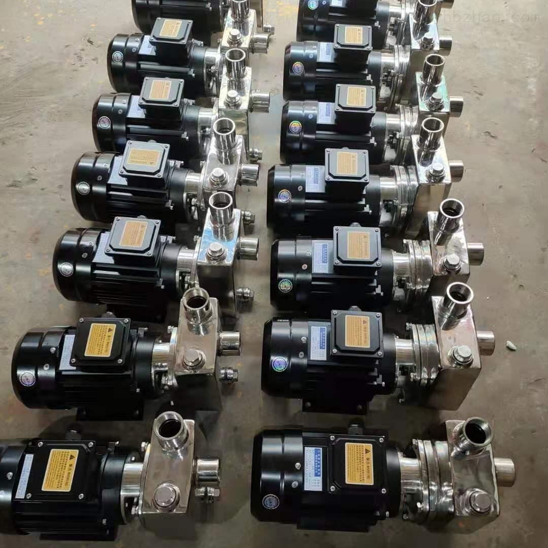 HBFX小型不銹鋼自吸泵
