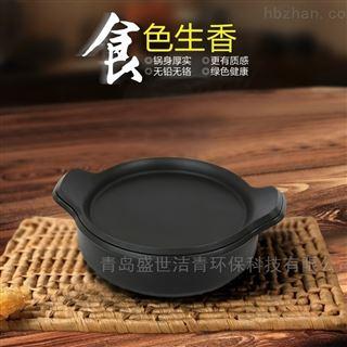 相变材料天地炭源养生炊具