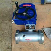 BQ941H电动一体式保温变径球阀