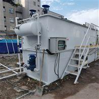 SY-LIC重金屬污染土壤修復淋洗設備