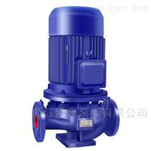 沁泉IRG ISG立式热水离心管道泵
