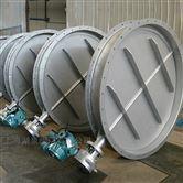 空气低压型大口径电动蝶阀