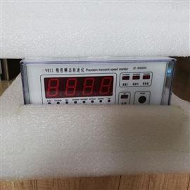 HZD-ZHZD-Z轴振动监控仪
