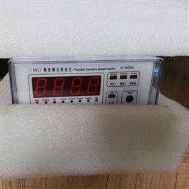 HZD-W/L振动监控仪