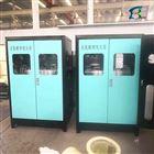 实验室污水消毒设备集成式次氯酸钠发生器