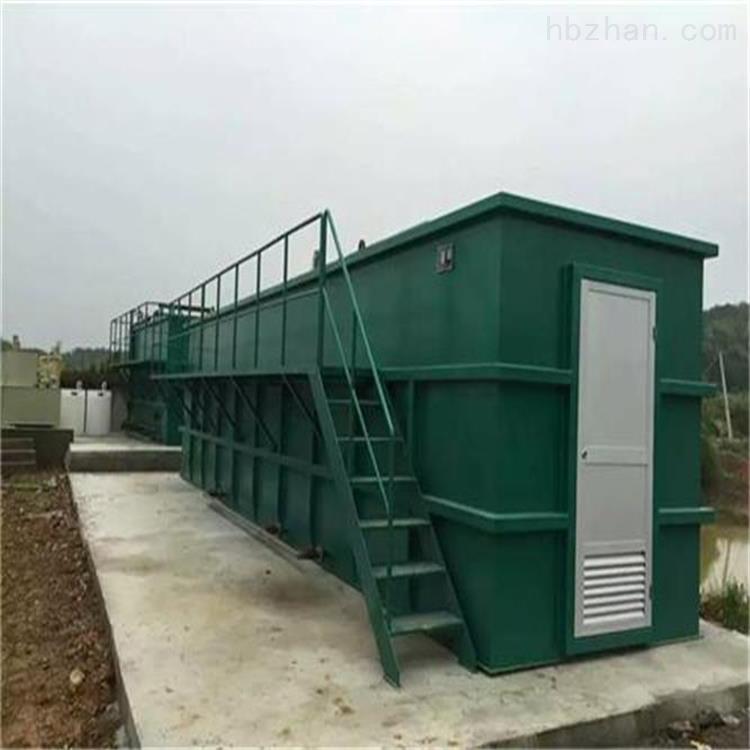 组合式污水处理设备