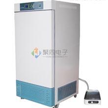 600L智能型霉菌培养箱高精度