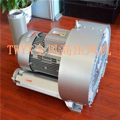 20KW-高压鼓风机供应