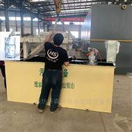 HS-GY金属切削液污水处理设备