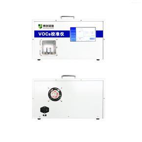 BCNX-VOC12工业园区VOC在线监测管理系统