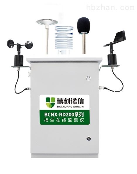工地扬尘噪声监测仪