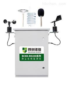 BCNX-RD20024小时扬尘自动监测仪