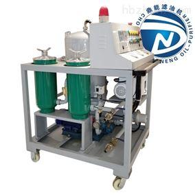 绝缘油滤油机单级过滤设备