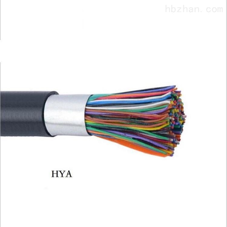 HYA23电话线
