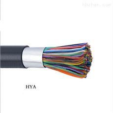 HYA聚烯烃绝缘铝塑粘连式护套电话电缆