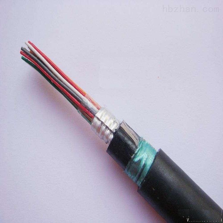 HYA防水电话电缆
